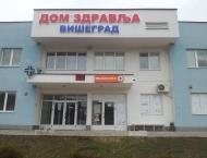 Dom Zdravlja Višegrad