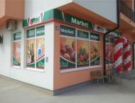 Market RojKomerc
