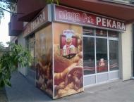 MegaPek Pekara
