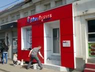 EuroExpress brza posta