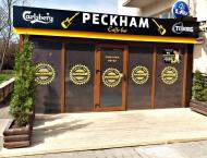 Caffe Peckham, Bratunac
