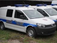Sudska Policija BiH