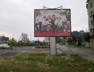 Etno Selo Stanišići Bijeljina
