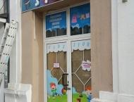 Kid's Store