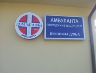 Ambulanta Bukovica
