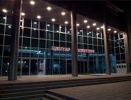 Centar za Kulturu Bijeljina