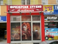 Frizerski salon Anastasija