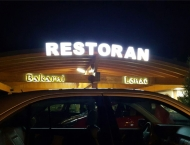 Restoran Bakarni Lonac
