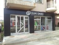 Duki Daso Bijeljina