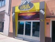 Caffe Bar Hills