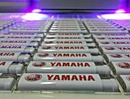 Upaljaci Yamaha