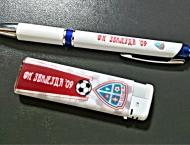 Upaljac i olovka FK Zvijezda 09