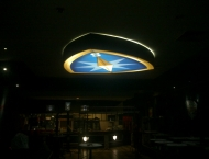 Club Insomnia Bijeljina