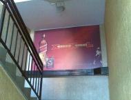 Club XXL Bijeljina