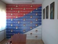 SDS Bijeljina