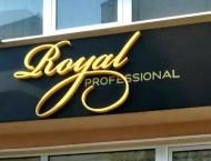 Royal Professional, Brcko