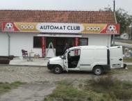 Derby Automat Club