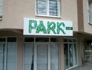 Park Club Bijeljina
