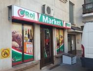 roj-komerc-marketi