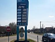 Teco Promet, Patkovaca