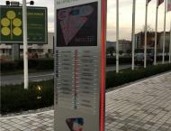 The Capital Plaza, Podgorica