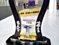 Trofej TRB