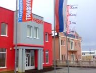 Zastave Trifunčević, Bijeljina