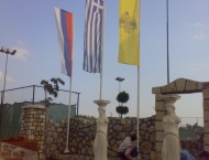 Zastave za jarbol