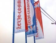 Zastave Željo Comerce