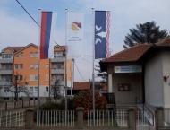 Opštinske zastave